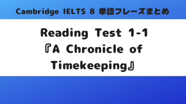 Cambridge IELTS 8 Test 1-1