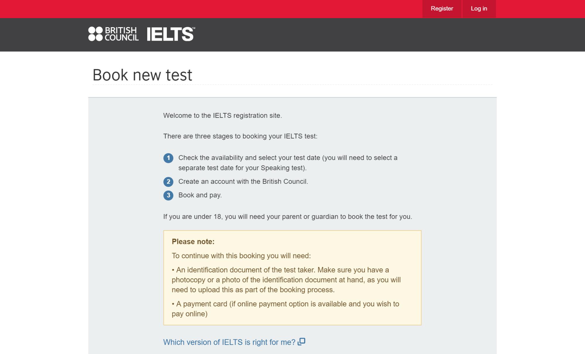IELTS CDTテスト申し込み