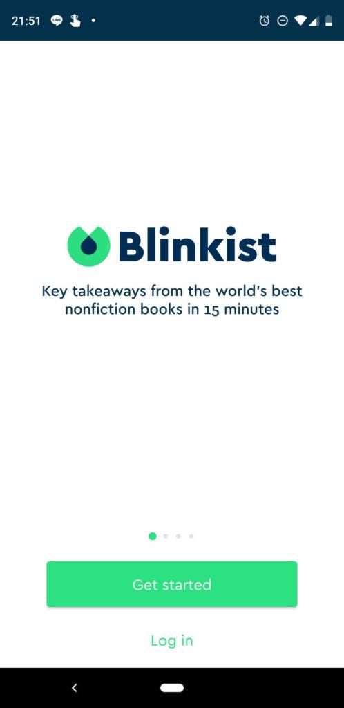 Blinkist 登録の方法