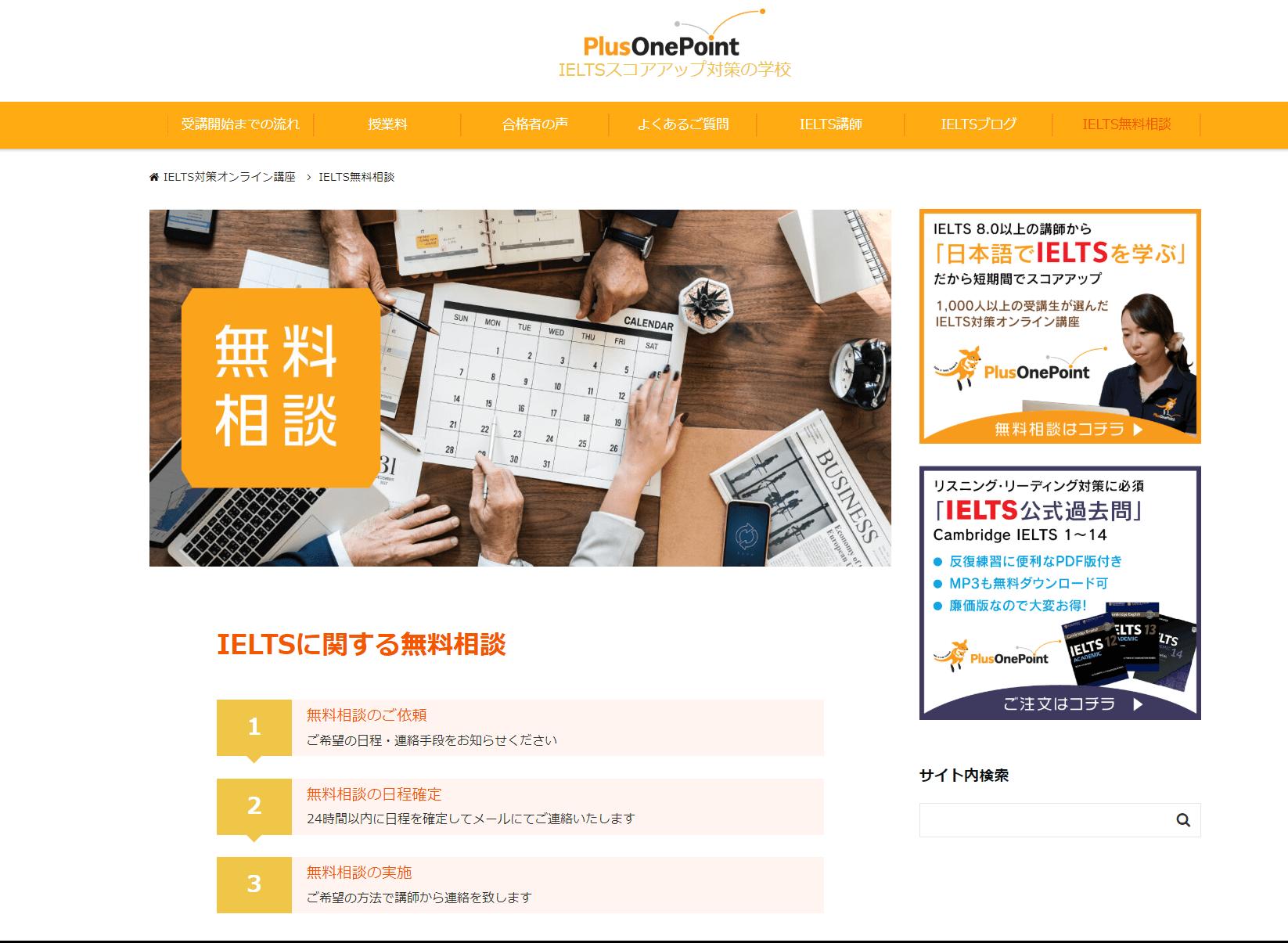 「plusonepoint」の画像検索結果